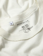 unisex_dfd_white_tag_large